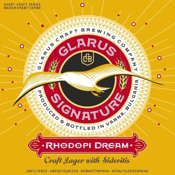 GLARUS RHODOPI DREAM LAGER - 500 мл