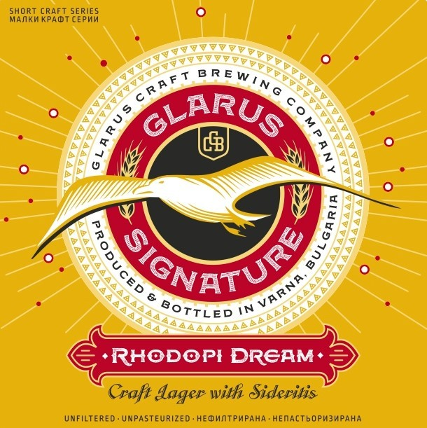 GLARUS RHODOPI DREAM LAGER - 500 мл