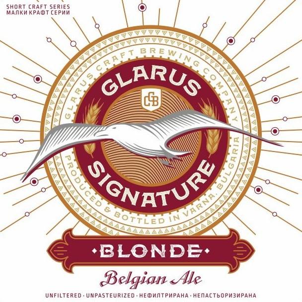 GLARUS BELGIAN BLONDE ALE - 500 мл