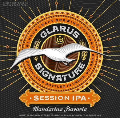 GLARUS SESSION IPA 500 мл