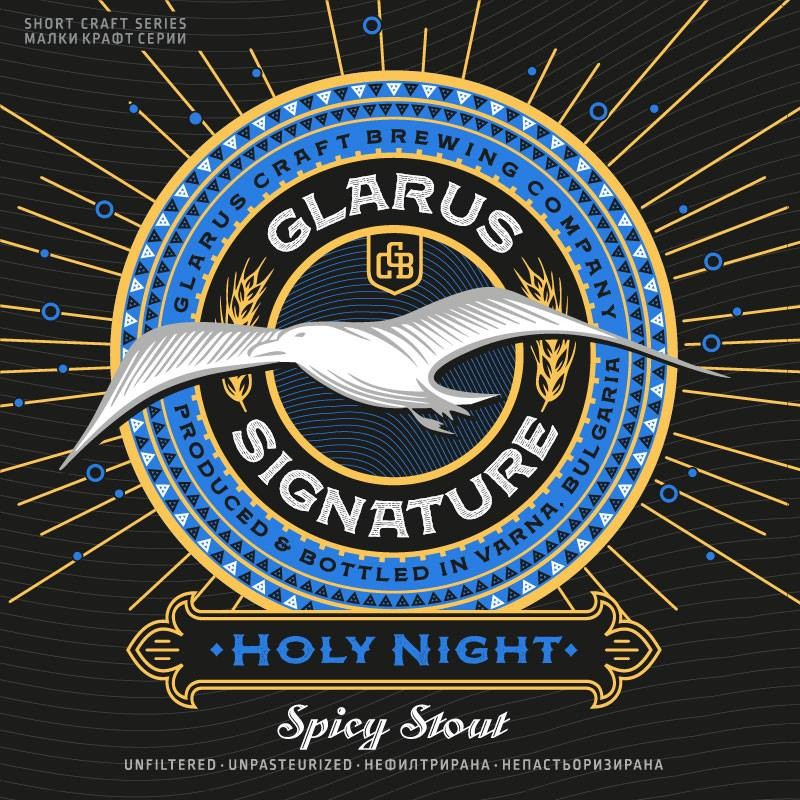 GLARUS HOLY NIGHT - SPICED STOUT 500 мл