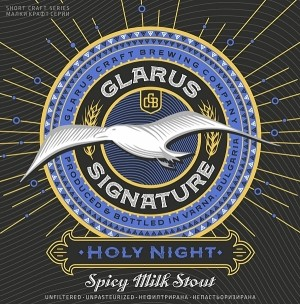 GLARUS HOLY NIGHT - SPICED MILK STOUT 500 мл