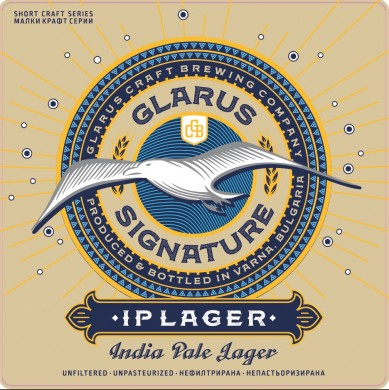 GLARUS INDIA PALE LAGER - 500 мл
